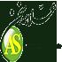 Allameh Sokhan Logo